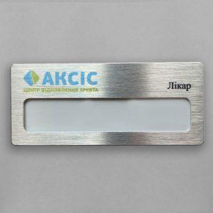 Бейджи металические с магнитом серебро