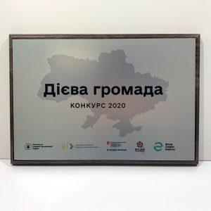 Металический сертификат