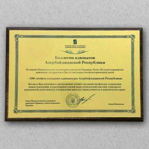 сертификаты металические с подложкой
