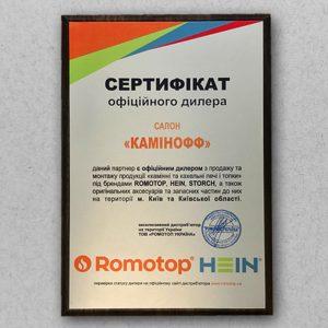Сертификат метал с мдф подложкой