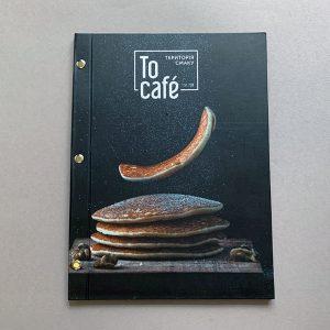 меню для ресторана твердый переплет