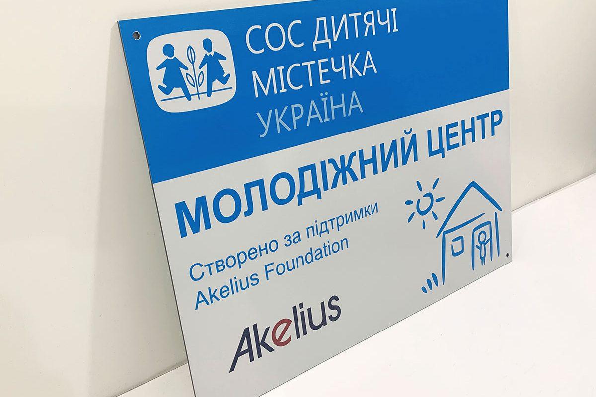 Табличка УФ печать на метале