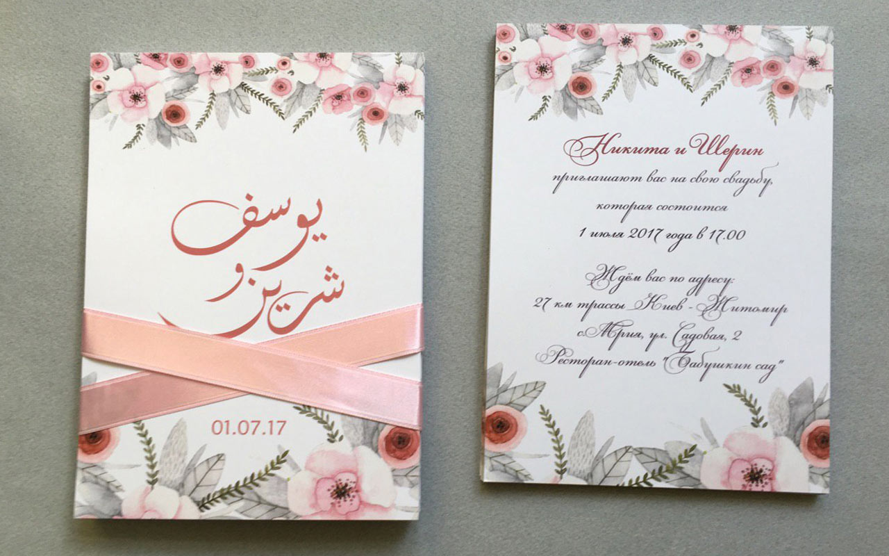 свадебные пригласительные с лентой
