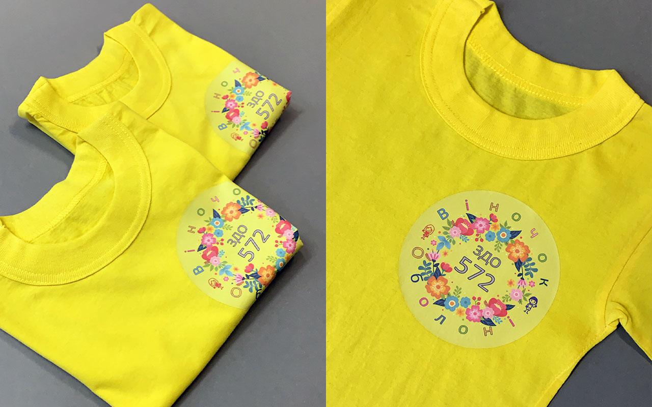 T Shirt Print12
