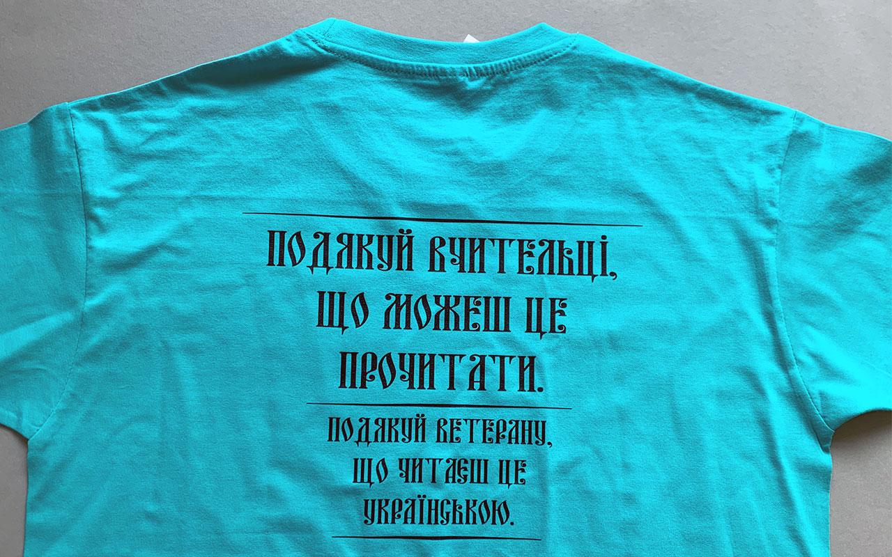 T Shirt Print2