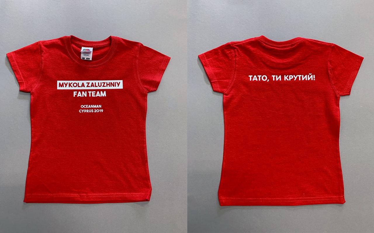 T Shirt Print4