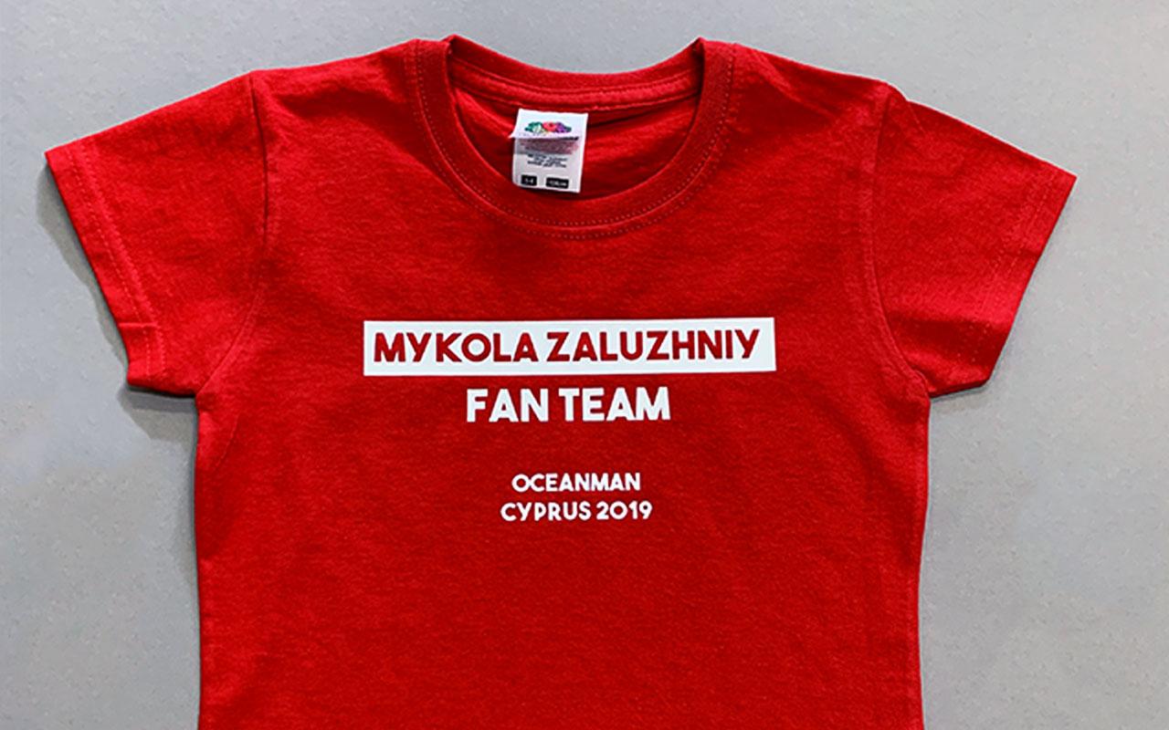T Shirt Print5